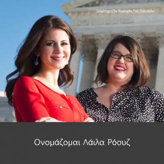 Lila Rose: Οι γυναίκες μπορούν να κάνουνε κάτι καλύτερο από την έκτρωση (Women Can Do Better Than Abortion)