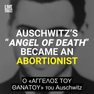 Ο Άγγελος του Θανάτου, Jozef Mengele, μετά το Ολοκαύτωμα διενεργούσε Εκτρώσεις. (Holocaust's ANGEL OF DEATH became an ABORTIONIST)